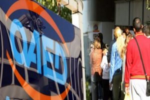 Δημόσια Πρόσκληση του ΟΑΕΔ για την απασχόληση ανέργων σε 7.180 θέσεις πλήρους απασχόλησης
