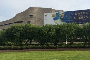 Η έκθεση «Οι Έλληνες: Από τον Αγαμέμνονα στον Μέγα Αλέξανδρο» στο National Geographic Museum