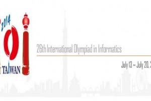 Δύο χάλκινα μετάλλια για την Εθνική Ομάδα Πληροφορικής στη Διεθνή Ολυμπιάδα της Ταϊβάν