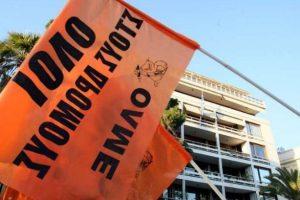 Πανεκπαιδευτικό συλλαλητήριο την Πέμπτη 24/9 - Διευκολυντική στάση εργασίας από την ΟΛΜΕ
