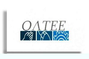 Ο.Λ.Τ.Ε.Ε.: Απλήρωτοι οι εκπαιδευτικοί της Πρόσθετης Διδακτικής Στήριξης (Π.Δ.Σ.)