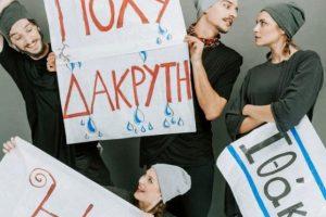 «Ομήρου Οδύσσεια» θεατρική παράσταση στην Κεντρική Παιδική Βιβλιοθήκη Θεσσαλονίκης