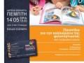 O τομέας  Παιδαγωγικών Σπουδών  του ΙΕΚ ΞΥΝΗ Γλυφάδας  φιλοξενεί τον Βαγγέλη Ηλιόπουλο