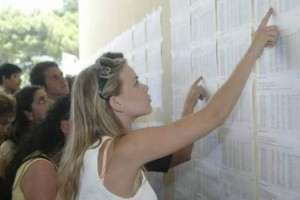 «Μετά τις Εξετάσεις ..... Tι;» της Μαρίας Αθανασιάδου