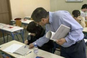 Διευκρινιστική εγκύκλιος για τις επαναληπτικές πανελλαδικές εξετάσεις 2016