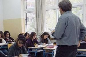 Κέντρα Ενισχυτικής Διδασκαλίας για μαθητές Β/βαθμιας Εκπαίδευσης στη Θεσσαλονίκη