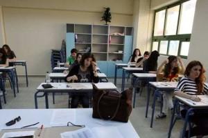 Θεσσαλονίκη: δωρεάν ενισχυτική διδασκαλία σε μαθητές Α/θμιας και Β/θμιας εκπαίδευσης