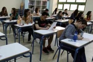 Από 17 μέχρι και 24 Ιουνίου οι εξετάσεις των ειδικών μαθημάτων (ΓΕΛ-ΕΠΑΛ ΟΜΑΔΑ Α' και Β') 2015