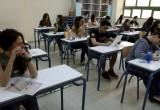 Εξετάσεις Ελλήνων του εξωτερικού 2015: πρόγραμμα εξέτασης ειδικών μαθημάτων