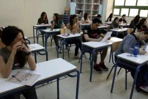 2η χρονιά λειτουργίας για το Διαδικτυακό Κοινωνικό Φροντιστήριο του Δήμου Θεσσαλονίκης