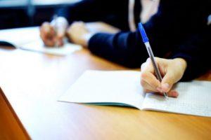 Οδηγίες για τη σωστή συμπλήρωση του μηχανογραφικού δελτίου ΕΠΑ.Λ. 2018
