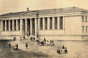 «Το Πανεπιστήμιο Αθηνών, κατά τον 19ο αιώνα» του Δημήτρη Πάνου