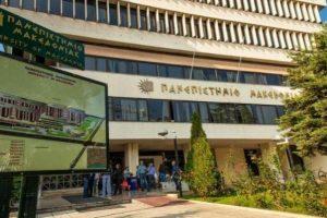 «Ειδική Αγωγή, Εκπαίδευση και Αποκατάσταση» ΠΜΣ στο Πανεπιστήμιο Μακεδονίας