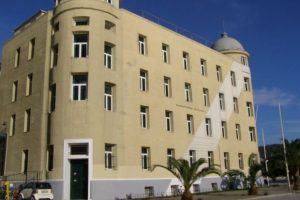 Πανεπιστήμιο Θεσσαλίας: Νέα προθεσμία υποβολής αιτήσεων στο Πρόγραμμα Διδακτικής Ξένων Γλωσσών