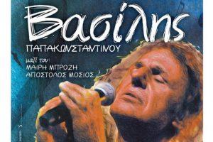 Μεγάλα ονόματα της ελληνικής μουσικής σκηνής αυτή την εβδομάδα στο Φεστιβάλ Μονής Λαζαριστών