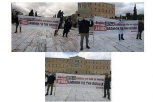 Παραστάσεις διαμαρτυρίας του ΔΣ της ΟΛΜΕ στη Βουλή στις 15 και 17/12