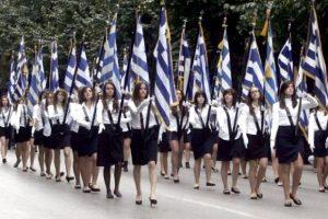 Πραγματοποιήθηκε σήμερα η Μαθητική Παρέλαση στη Θεσσαλονίκη