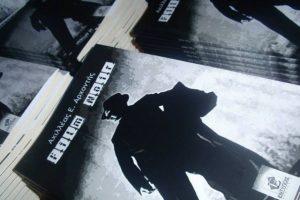 """Το """"Film Noir"""" του Αχιλλέα Ε. Αρχοντή στη Θεσσαλονίκη"""