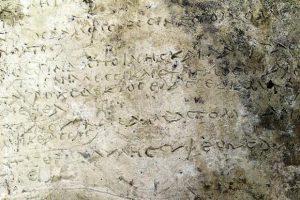 Ανακάλυψη πήλινης πλάκας με εγχάρακτη επιγραφή στην Ολυμπία - Διασώζει 13 στίχους της Οδύσσειας