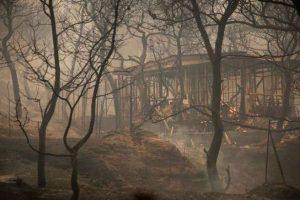 Διαδικασίες και δικαιολογητικά χορήγησης απαλλαγών για ακίνητα που υπέστησαν ζημιές από τις πυρκαγιές στην Αττική