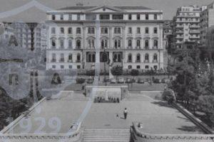 Το λεύκωμα «Η Πλατεία Διοικητηρίου και ο αθλητικός σύλλογος ΠΑΟΔ» παρουσιάζεται στη Θεσσαλονίκη