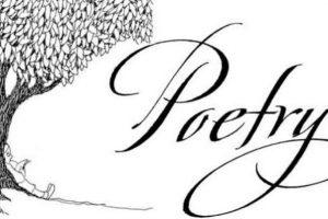 Το χρέος των ποιητών...