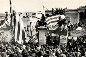 Μήνυμα της Υπουργού Παιδείας Νίκης Κεραμέως για την 47η επέτειο του Πολυτεχνείου