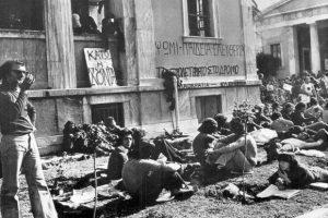 ΔΟΕ: Πολυτεχνείο 1973 - 46 χρόνια μετά, η μνήμη των ηρώων ζωντανή μας οδηγεί