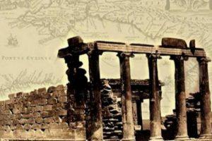 «Η ποντιακή διάλεκτος και η τουρκική γλώσσα» της Γιώτας Ιωακειμίδου