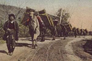 «Αρμενικές λέξεις στην ποντιακή διάλεκτο» της Γιώτας Ιωακειμίδου