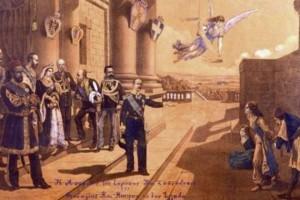 «Η προσάρτηση της Θεσσαλίας και της Άρτας» της Αντιγόνης Καρύτσα