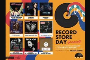 RECORD STORE DAY 2019 - Η μεγάλη γιορτή του Βινυλίου // 13-04 SAVE THE DATE