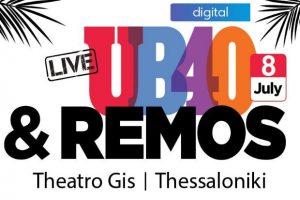 O Αντώνης Ρέμος και οι UB40 μαζί για δύο εκρηκτικές συναυλίες σε Θεσσαλονίκη και Αθήνα
