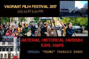 «Rooms» του Θανάση Πάνου - Η πρώτη ελληνική ταινία videoart-poetry, στο ιστορικό μουσείο Karl Marx (Minsk)