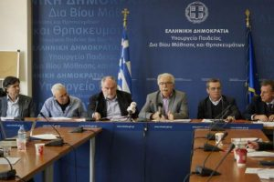 Συνέντευξη τύπου της πολιτικής ηγεσίας του ΥΠΠΕΘ και προγραμματικές δηλώσεις