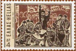 Η μυστική σύσκεψη της Βοστίτσας (26-29 Ιανουαρίου 1821)