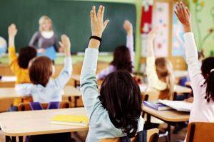 Ανακοινώθηκαν οι μεταθέσεις εκπαιδευτικών Α/θμιας Εκπαίδευσης από περιοχή σε περιοχή μετάθεσης