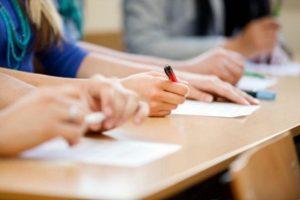 Πανελλαδικές 2019: Τα Εξεταστικά κέντρα Ειδικών Μαθημάτων