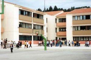 Αναστολή λειτουργίας σχολικών μονάδων της ΠΔΕ Αν. Μακεδονίας-Θράκης