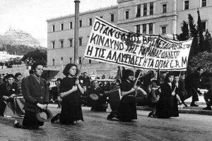Τα Δεκεμβριανά του  1944