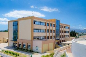 Συνεδρίασε η Επιστημονική Επιτροπή για το ΤΕΙ Κρήτης