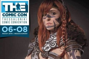 «The Comic Con 2» - Το Τhessaloniki Comic Convention επιστρέφει!