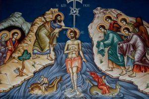 Πώς είναι το σωστό: Θεοφάνεια ή Θεοφάνια;