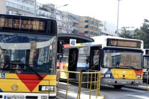 Θεσσαλονίκη: Ενημερωτικό της Α' ΕΛΜΕ για τις κάρτες του ΟΑΣΘ