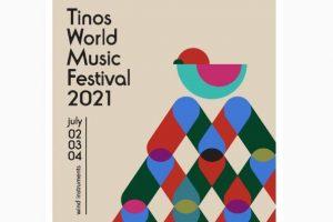 Από 2 έως 4 Ιουλίου το 7ο Tinos World Music Festival με αφιέρωμα στα πνευστά όργανα της Ελλάδας και των Βαλκανίων