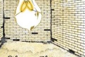 Παρουσίαση του μυθιστορήματος του Φ. Πλιάτσικα «Το Όνομα» και του νέου δίσκου «Ένας ολοκαίνουργιος κόσμος»
