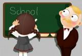 Εκπαιδευτική ημερίδα με θέμα «Ο ρόλος του σχολείου στην εκπαίδευση του ενεργού παγκόσμιου πολίτη»