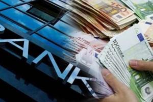Τραπεζικός λογαριασμός από τον δήμο Αθηναίων για τη στήριξη των πυρόπληκτων περιοχών