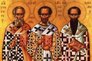 Νέα εγκύκλιος του Υπουργείου Παιδείας για τη γιορτή των Τριών Ιεραρχών