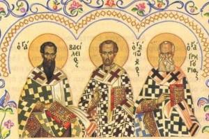Τι ισχύει για τη γιορτή των Τριών Ιεραρχών στα σχολεία της χώρας
